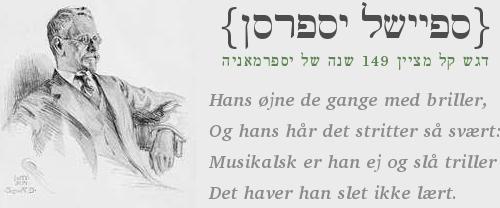jespersen-banner2