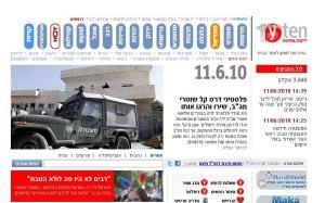 פלסטיני דרס קל את השוטרים שירו בו